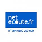 net_ecoute_logo